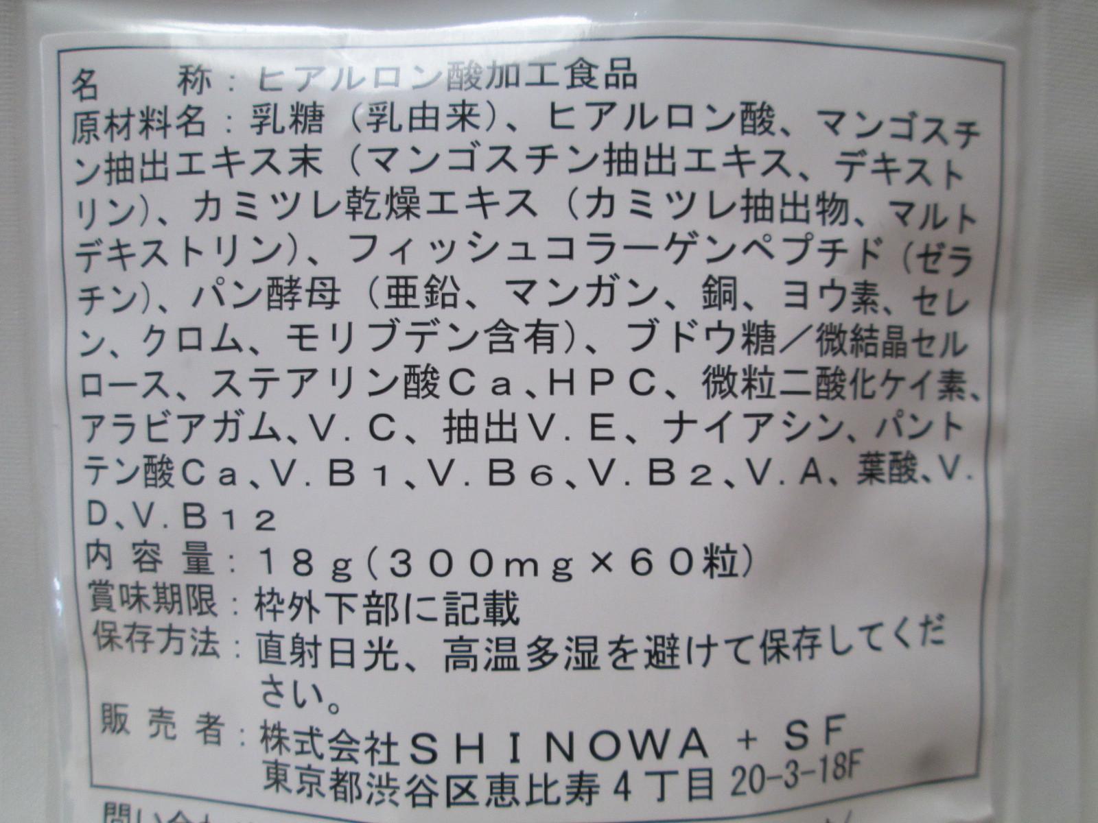 IMG_6556アング (2)