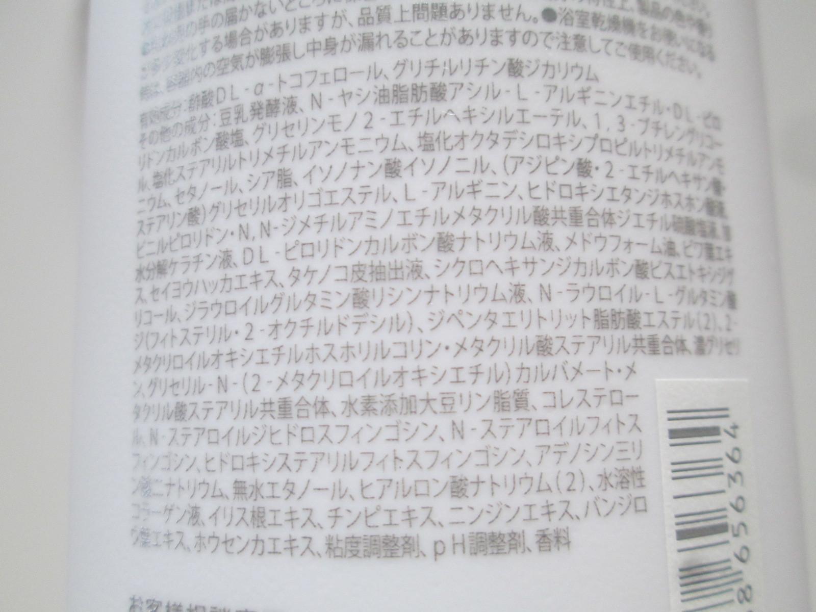 IMG_6515スカル (8)