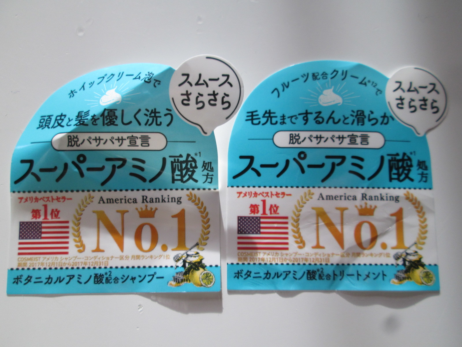 IMG_6510アミ (3)