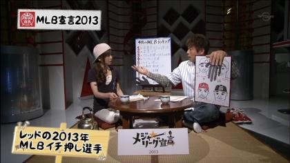 170428 紺野あさ美 (3)