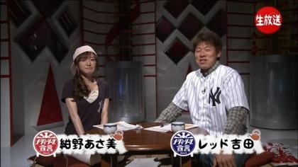 170428 紺野あさ美 (6)