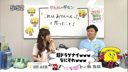 170503 紺野あさ美 (1)