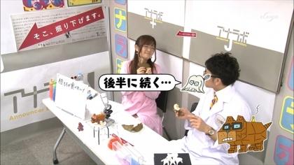 170504 紺野あさ美 (4)