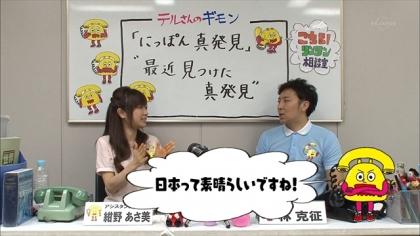 170507 紺野あさ美 (5)