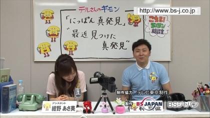 170507 紺野あさ美 (4)