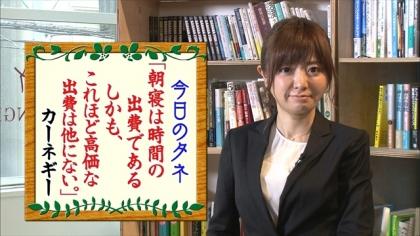 170508 紺野あさ美 (1)