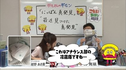 170510 紺野あさ美 (3)