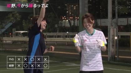 170511 紺野あさ美 (2)