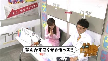 170511 紺野あさ美 (9)