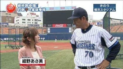 170511 紺野あさ美 (7)