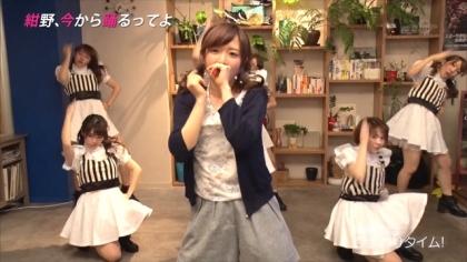170512 紺野あさ美 (1)