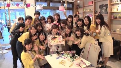 170512 紺野あさ美 (3)