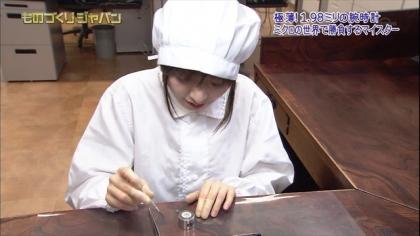 170513 紺野あさ美 (4)