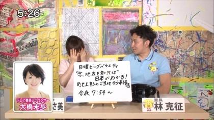 170515 紺野あさ美 (1)