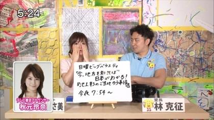 170515 紺野あさ美 (3)