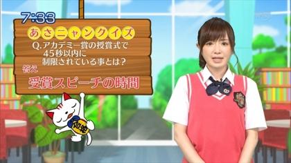 170516 紺野あさ美 (1)