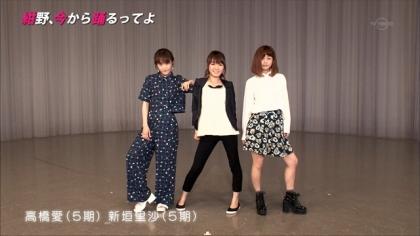 170521 紺野あさ美 (1)