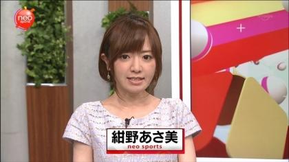 170521 紺野あさ美 (5)