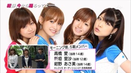 170521 紺野あさ美 (4)