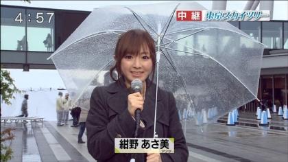 170522 紺野あさ美 (5)