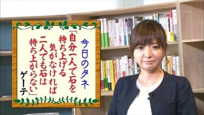170523 紺野あさ美 (1)