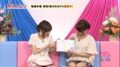 170523 紺野あさ美 (8)