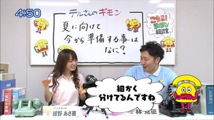 170527 紺野あさ美 (4)