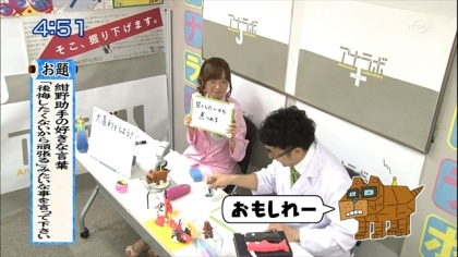 170529 紺野あさ美 (5)