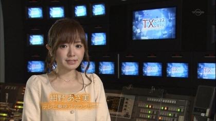 170529 紺野あさ美 (4)
