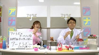 170601 紺野あさ美 (9)