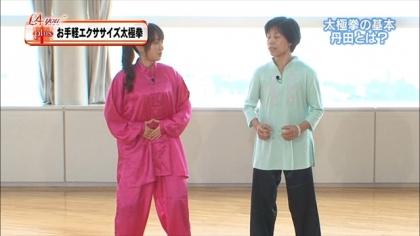 170601 紺野あさ美 (4)
