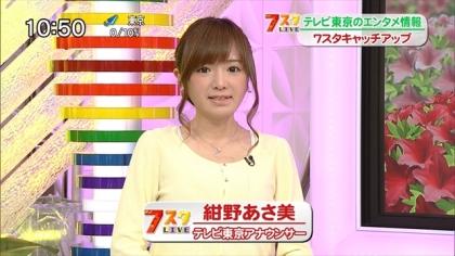 170604 紺野あさ美 (3)