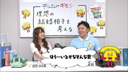 170604 紺野あさ美 (2)
