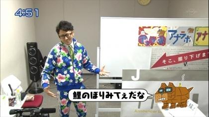 170607 紺野あさ美 (6)