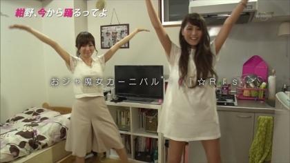 170608 紺野あさ美 (1)
