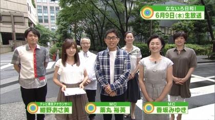 170609 紺野あさ美 (3)