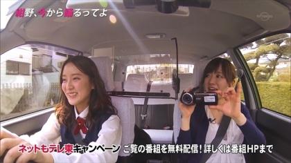 170609 紺野あさ美 (2)