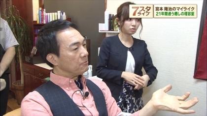 170610 紺野あさ美 (1)