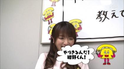 170611 紺野あさ美 (1)