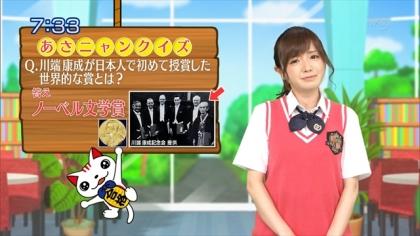 170614 紺野あさ美 (2)
