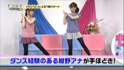 170614 紺野あさ美 (7)