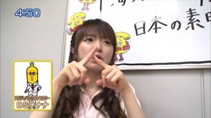 170617 紺野あさ美 (1)