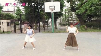 170622 紺野あさ美 (6)