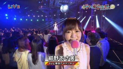 170624 紺野あさ美 (8)