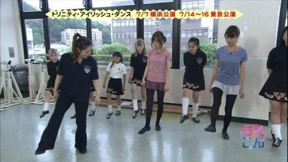 170626 紺野あさ美 (6)