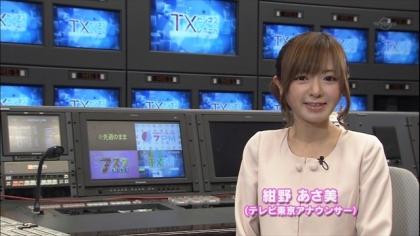 170627 紺野あさ美 (5)