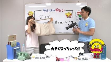 170628 紺野あさ美 (3)