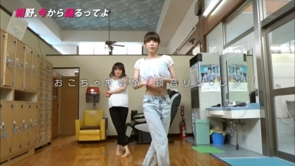 170629 紺野あさ美 (4)