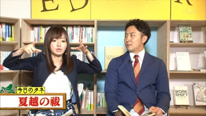 170630 紺野あさ美 (2)