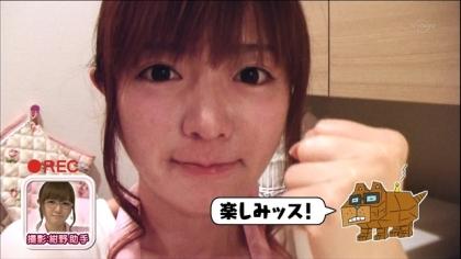 170630 紺野あさ美 (8)